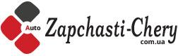 Чернигов магазин Zapchasti-chery.com.ua